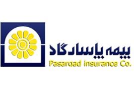جذب بازاریاب فعال و مجرب بیمه پاسارگاد کد 3116