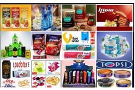 استخدام بازاریاب و سرپرست فروش محصولات غذایی در تهران (شرکت وستا پخش ارکیده)