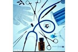 استخدام بازاریاب فروش تجهیزات پزشکی صور سعادت در سراسر کشور