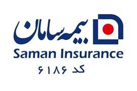 جذب بازاریاب فروش بیمه سامان کد 6186
