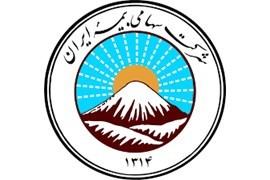 استخدام بازاریاب بیمه ایران  کد 34941