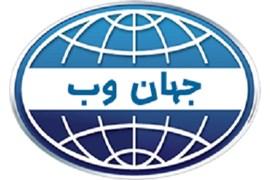 استخدام بازاریاب حضوری با درصد فوق العاده در استان تهران شرکت جهان وب