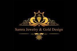 شرکت ساخت طلا و جواهرات سمرا