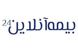 فراخوان جذب بازاریاب بیمه آنلاین 24 با شرایط عالی
