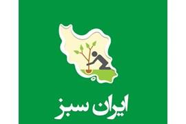 جذب بازاریاب توسعه و بازاریابی و انتشار اپلیکیشن ایران سبز