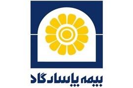 استخدام بازاریاب بیمه پاسارگاد در تهران با مزایای عالی