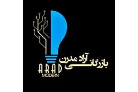 استخدام بازاریاب حضوری محصولات روشنایی الکتریکی در تهران با مزایای فوق العاده