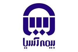 جذب بازاریاب فعال بیمه آسیا در شهر زنجان و حومه