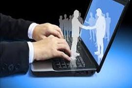 همکاری در زمینه تجارت الکترونیک