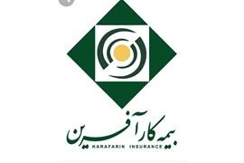 استخدام بازاریاب بیمه کار آفرین با آموزش رایگان در استان آذربایجان شرقی