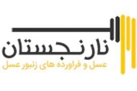 استخدام بازاریاب میدانی معرفی سایت مواد غذایی