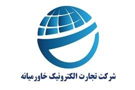 جذب بازاریاب فروش دستگاه کارتخوان شرکت تجارت الکترونیک خاورمیانه در کل ایران