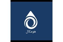 جذب بازاریاب معرفی اپلیکیشن هومکال در استان اصفهان