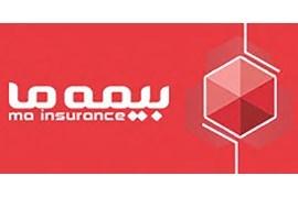 استخدام بازاریاب بیمه ما کد  2777