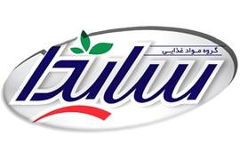 جذب عامل فروش صنایع غذایی سایدا در شهر تهران با شرایط ویژه