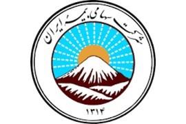 جذب مشاور بیمه با اعطای کد بیمه ایران