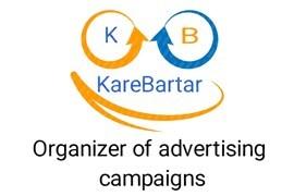 استخدام بازاریاب فروش پکیجهای تبلیغاتی در فضای مجازی