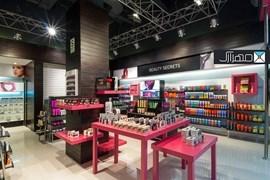 جذب بازاریاب فروش محصولات آرایشی آتریسا