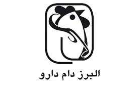 استخدام بازاریاب خوراک دام طیور ابزیان ، البرز دان