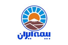 استخدام بازاریاب بیمه ایران