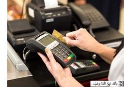 استخدام بازاریاب فروش و پخش دستگاههای کارتخوان بانکی، سانی شهر