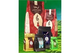 اعطای  عاملیت فروش چای و دمنوش های تی هایا