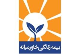 جذب بازاریاب بیمه خاورمیانه