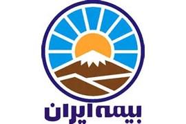 دعوت به همکاری  از بازاریابان بیمه ایران