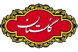جذب فروشنده حرفه ای شرکت گلستان در تهران