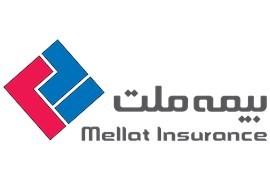 جذب بازاریاب بیمه های عمر و سایر زمینه ها، بیمه ملت کد 3248