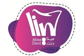 استخدام بازاریاب فروش نرم افزار و اپلیکیشن پزشکی، مینادنت در استان تهران
