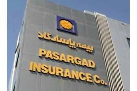 جذب بازاریاب فروش بیمه پاسارگاد