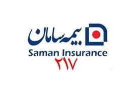 استخدام بازاریاب بیمه