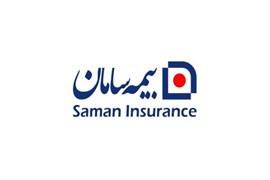 استخدام بازاریاب بیمه های اشخاص واموال سامان با حقوق ثابت