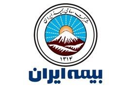 جذب بازاریاب بیمه ایران  کد 20597
