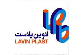 استخدام بازاریاب نمایندگی تهران لاوین پلاست بیستون