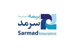 استخدام بازاریاب شرکت بیمه
