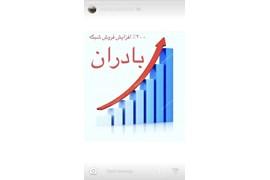 جذب وزیتوربرای فروش انواع محصولات در اصفهان و حومه