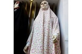 بازاریاب پوشش اسلامی حقوق ثابت 1 میلیون تومان + پورسانت