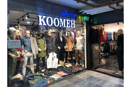 استخدام بازاریاب پوشاک مردانه
