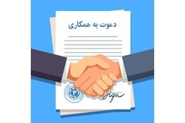 اعطای نمایندگی شرکت بیمه پاسارگاد در شهر تهران