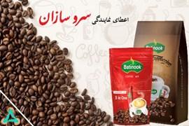 استخدام بازاریاب فروش قهوه باتینوک در تهران با حقوق ثابت، پورسانت و بیمه