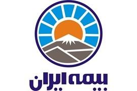 اعطای نمایندگی بیمه ایران برای بازاریاب های  فعال در تهران