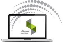 جذب بازاریاب نرم افزارهای حسابداری