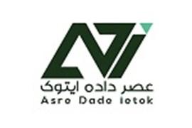استخدام بازاریاب فروش نرم افزار حسابداری و برنامه مالی، عصر داده ایتوک در شهر تهران