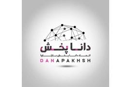 استخدام بازاریاب فروش شرکت دانا پخش در استان خراسان رضوی با (حقوق ثابت، پورسانت، بیمه و پاداش)