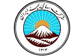 بازاریابی بیمه ایران
