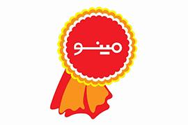 اعطای نمایندگی فروش محصولات مینو (شرکت قاسم ایران)