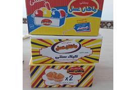 بازاریاب و فروشنده شرکت ماهان عسل آذر