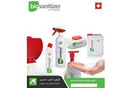 اعطای نمایندگی فروش  محصولات ضد عفونی کننده کیمیا طب تدبیر